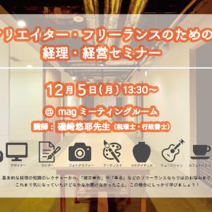 スクリーンショット(2016-11-09 10.31.28)