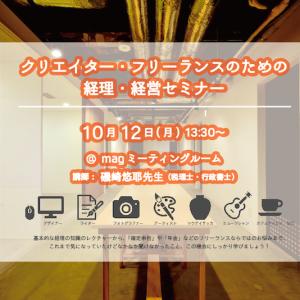 スクリーンショット(2017-09-19 10.23.45)