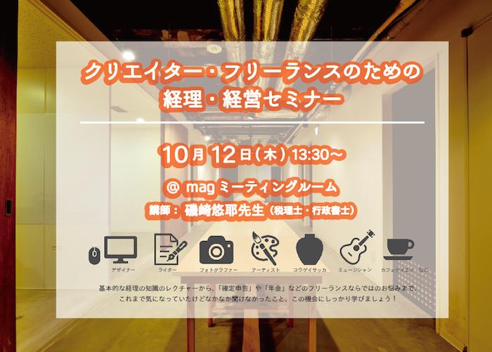 スクリーンショット(2017-09-22 8.39.45)